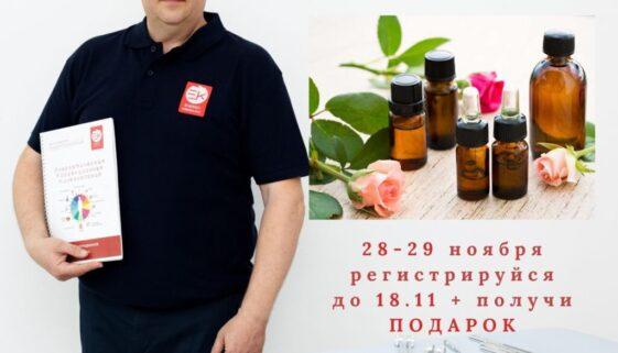 Фото масла на сайт